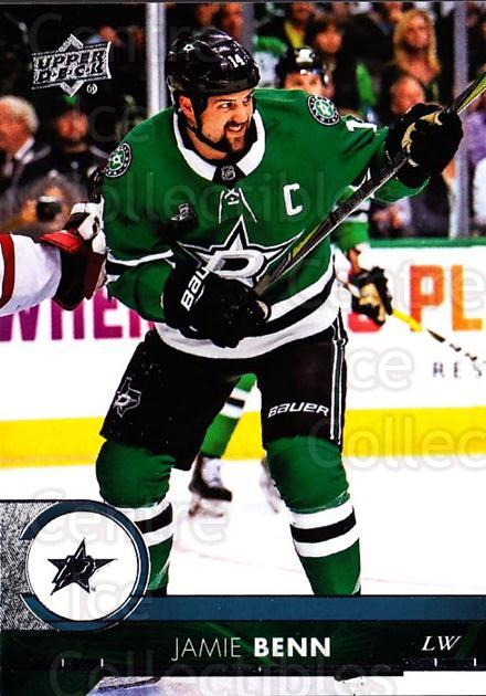 2017-18 Upper Deck #308 Jamie Benn<br/>12 In Stock - $1.00 each - <a href=https://centericecollectibles.foxycart.com/cart?name=2017-18%20Upper%20Deck%20%23308%20Jamie%20Benn...&quantity_max=12&price=$1.00&code=715502 class=foxycart> Buy it now! </a>