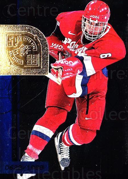 1998-99 SPx Top Prospects #73 Kirill Safronov<br/>8 In Stock - $3.00 each - <a href=https://centericecollectibles.foxycart.com/cart?name=1998-99%20SPx%20Top%20Prospects%20%2373%20Kirill%20Safronov...&quantity_max=8&price=$3.00&code=71553 class=foxycart> Buy it now! </a>