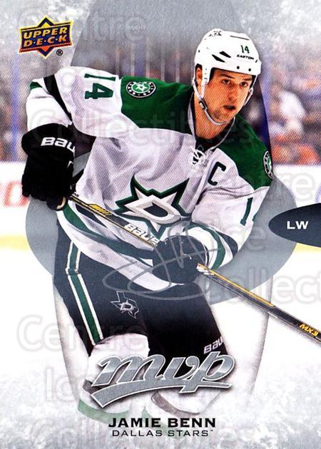 2016-17 Upper Deck MVP Silver Script #222 Jamie Benn<br/>1 In Stock - $3.00 each - <a href=https://centericecollectibles.foxycart.com/cart?name=2016-17%20Upper%20Deck%20MVP%20Silver%20Script%20%23222%20Jamie%20Benn...&quantity_max=1&price=$3.00&code=717097 class=foxycart> Buy it now! </a>