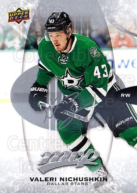 2016-17 Upper Deck MVP Silver Script #120 Valeri Nichushkin<br/>1 In Stock - $2.00 each - <a href=https://centericecollectibles.foxycart.com/cart?name=2016-17%20Upper%20Deck%20MVP%20Silver%20Script%20%23120%20Valeri%20Nichushk...&quantity_max=1&price=$2.00&code=717314 class=foxycart> Buy it now! </a>
