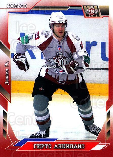 2009-10 Russian KHL Hot Ice #165 Girts Ankipans<br/>1 In Stock - $3.00 each - <a href=https://centericecollectibles.foxycart.com/cart?name=2009-10%20Russian%20KHL%20Hot%20Ice%20%23165%20Girts%20Ankipans...&quantity_max=1&price=$3.00&code=718888 class=foxycart> Buy it now! </a>