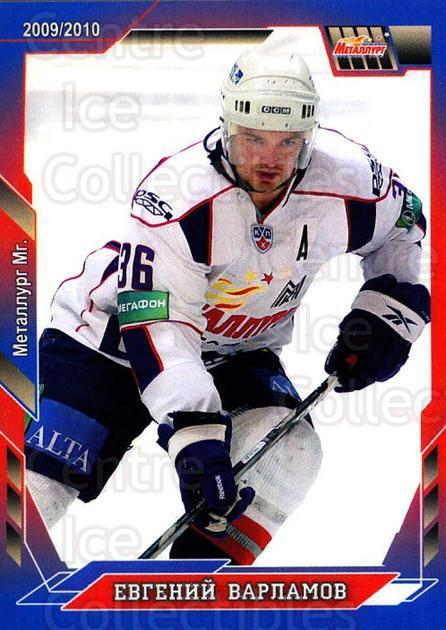 <a href=index.aspx?SetName=2009-10%20Russian%20KHL%20Hot%20Ice>2009-10 Russian KHL Hot Ice</a> #251 <a href=index.aspx?PlayerName=Eugene%20Varlamov> Eugene Varlamov</a><br/>1 in stock - $3.00 each - <a href=https://centericecollectibles.foxycart.com/cart?name=2009-10%20Russian%20KHL%20Hot%20Ice%20%23251%20Eugene%20Varlamov...&price=$3.00&code=718974 class=foxycart> Buy it now! </a>
