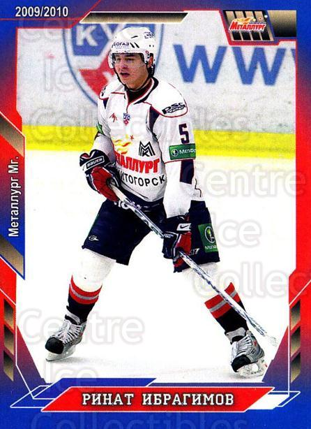 2009-10 Russian KHL Hot Ice #252 Rinat Ibragimov<br/>1 In Stock - $3.00 each - <a href=https://centericecollectibles.foxycart.com/cart?name=2009-10%20Russian%20KHL%20Hot%20Ice%20%23252%20Rinat%20Ibragimov...&quantity_max=1&price=$3.00&code=718975 class=foxycart> Buy it now! </a>