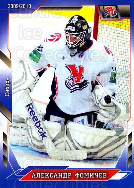 2009-10 Russian KHL Hot Ice #326 Alexander Fomichev<br/>1 In Stock - $3.00 each - <a href=https://centericecollectibles.foxycart.com/cart?name=2009-10%20Russian%20KHL%20Hot%20Ice%20%23326%20Alexander%20Fomic...&quantity_max=1&price=$3.00&code=719049 class=foxycart> Buy it now! </a>