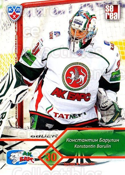 2012-13 Russian KHL #C02 Konstantin Barulin<br/>2 In Stock - $2.00 each - <a href=https://centericecollectibles.foxycart.com/cart?name=2012-13%20Russian%20KHL%20%23C02%20Konstantin%20Baru...&quantity_max=2&price=$2.00&code=724410 class=foxycart> Buy it now! </a>