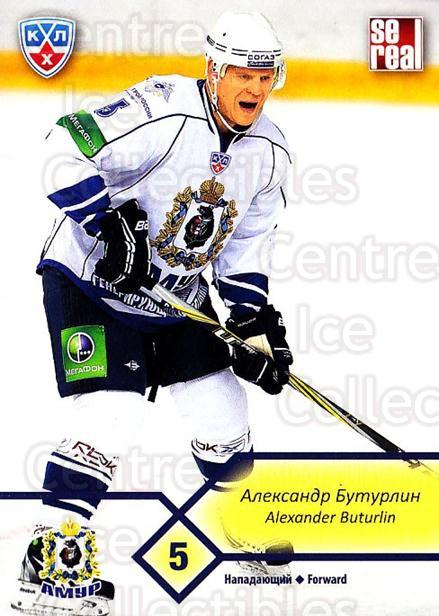 2012-13 Russian KHL #D09 Alexander Buturlin<br/>2 In Stock - $2.00 each - <a href=https://centericecollectibles.foxycart.com/cart?name=2012-13%20Russian%20KHL%20%23D09%20Alexander%20Butur...&quantity_max=2&price=$2.00&code=724435 class=foxycart> Buy it now! </a>