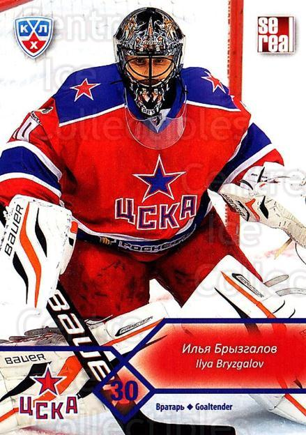 2012-13 Russian KHL #G02 Ilya Bryzgalov<br/>2 In Stock - $3.00 each - <a href=https://centericecollectibles.foxycart.com/cart?name=2012-13%20Russian%20KHL%20%23G02%20Ilya%20Bryzgalov...&quantity_max=2&price=$3.00&code=724482 class=foxycart> Buy it now! </a>
