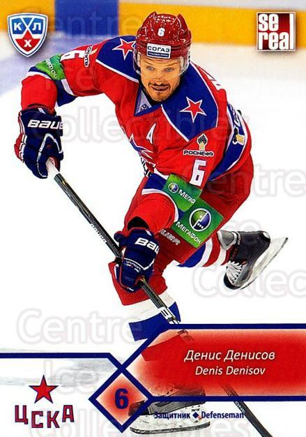 2012-13 Russian KHL #G04 Denis Denisov<br/>2 In Stock - $2.00 each - <a href=https://centericecollectibles.foxycart.com/cart?name=2012-13%20Russian%20KHL%20%23G04%20Denis%20Denisov...&quantity_max=2&price=$2.00&code=724484 class=foxycart> Buy it now! </a>