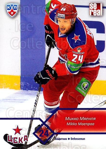 2012-13 Russian KHL #G05 Mikko Maenpaa<br/>2 In Stock - $2.00 each - <a href=https://centericecollectibles.foxycart.com/cart?name=2012-13%20Russian%20KHL%20%23G05%20Mikko%20Maenpaa...&quantity_max=2&price=$2.00&code=724485 class=foxycart> Buy it now! </a>