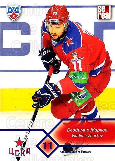 2012-13 Russian KHL #G12 Vladimir Zharkov<br/>2 In Stock - $2.00 each - <a href=https://centericecollectibles.foxycart.com/cart?name=2012-13%20Russian%20KHL%20%23G12%20Vladimir%20Zharko...&quantity_max=2&price=$2.00&code=724492 class=foxycart> Buy it now! </a>