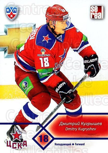 2012-13 Russian KHL #G14 Dmitry Kugryshev<br/>2 In Stock - $2.00 each - <a href=https://centericecollectibles.foxycart.com/cart?name=2012-13%20Russian%20KHL%20%23G14%20Dmitry%20Kugryshe...&quantity_max=2&price=$2.00&code=724494 class=foxycart> Buy it now! </a>