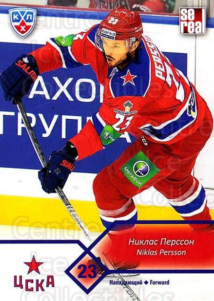 2012-13 Russian KHL #G15 Niklas Persson<br/>2 In Stock - $2.00 each - <a href=https://centericecollectibles.foxycart.com/cart?name=2012-13%20Russian%20KHL%20%23G15%20Niklas%20Persson...&quantity_max=2&price=$2.00&code=724495 class=foxycart> Buy it now! </a>