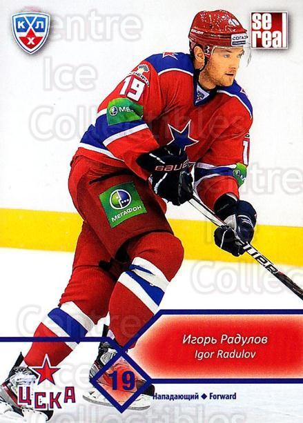 2012-13 Russian KHL #G17 Igor Radulov<br/>2 In Stock - $2.00 each - <a href=https://centericecollectibles.foxycart.com/cart?name=2012-13%20Russian%20KHL%20%23G17%20Igor%20Radulov...&quantity_max=2&price=$2.00&code=724497 class=foxycart> Buy it now! </a>