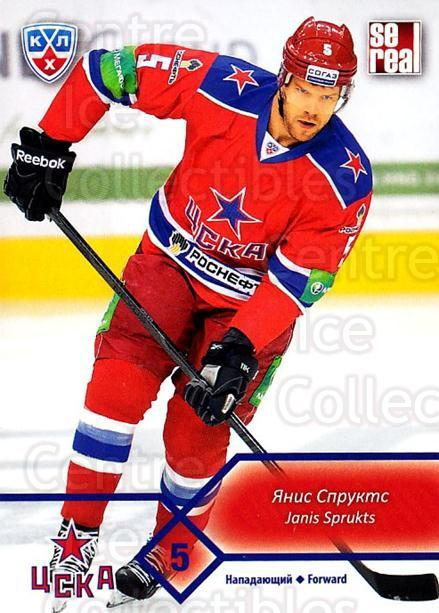 2012-13 Russian KHL #G18 Janis Sprukts<br/>2 In Stock - $2.00 each - <a href=https://centericecollectibles.foxycart.com/cart?name=2012-13%20Russian%20KHL%20%23G18%20Janis%20Sprukts...&quantity_max=2&price=$2.00&code=724498 class=foxycart> Buy it now! </a>