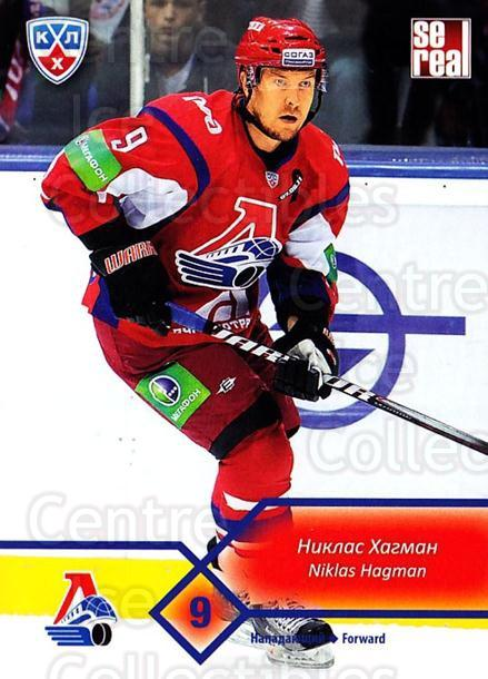 2012-13 Russian KHL #M17 Niklas Hagman<br/>2 In Stock - $2.00 each - <a href=https://centericecollectibles.foxycart.com/cart?name=2012-13%20Russian%20KHL%20%23M17%20Niklas%20Hagman...&quantity_max=2&price=$2.00&code=724605 class=foxycart> Buy it now! </a>