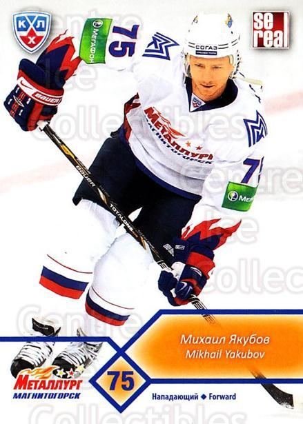 2012-13 Russian KHL #N18 Mikhail Yakubov<br/>2 In Stock - $2.00 each - <a href=https://centericecollectibles.foxycart.com/cart?name=2012-13%20Russian%20KHL%20%23N18%20Mikhail%20Yakubov...&quantity_max=2&price=$2.00&code=724624 class=foxycart> Buy it now! </a>