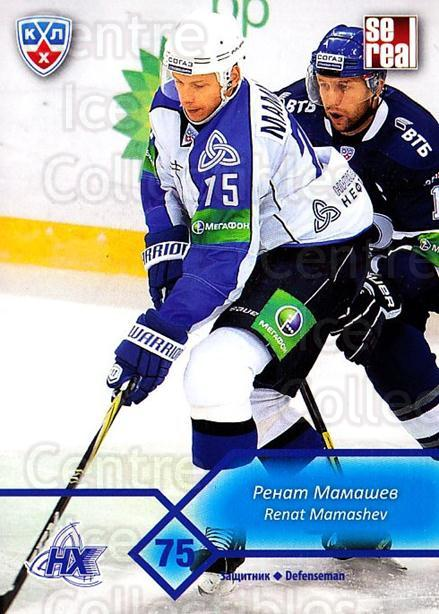 2012-13 Russian KHL #P07 Renat Mamashev<br/>2 In Stock - $2.00 each - <a href=https://centericecollectibles.foxycart.com/cart?name=2012-13%20Russian%20KHL%20%23P07%20Renat%20Mamashev...&quantity_max=2&price=$2.00&code=724649 class=foxycart> Buy it now! </a>