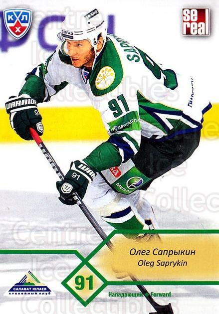 2012-13 Russian KHL #Q13 Oleg Saprykin<br/>2 In Stock - $2.00 each - <a href=https://centericecollectibles.foxycart.com/cart?name=2012-13%20Russian%20KHL%20%23Q13%20Oleg%20Saprykin...&quantity_max=2&price=$2.00&code=724673 class=foxycart> Buy it now! </a>