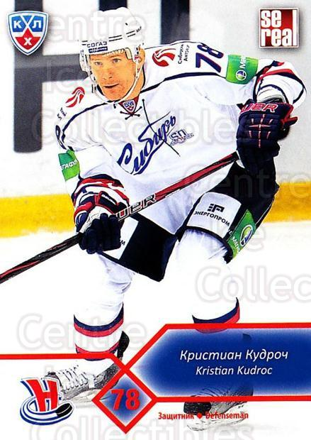 2012-13 Russian KHL #S06 Kristian Kudroc<br/>1 In Stock - $2.00 each - <a href=https://centericecollectibles.foxycart.com/cart?name=2012-13%20Russian%20KHL%20%23S06%20Kristian%20Kudroc...&quantity_max=1&price=$2.00&code=724702 class=foxycart> Buy it now! </a>