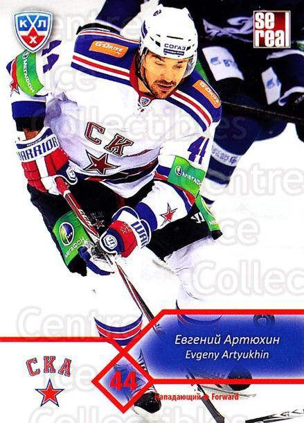 2012-13 Russian KHL #T09 Evgeny Artyukhin<br/>2 In Stock - $2.00 each - <a href=https://centericecollectibles.foxycart.com/cart?name=2012-13%20Russian%20KHL%20%23T09%20Evgeny%20Artyukhi...&quantity_max=2&price=$2.00&code=724723 class=foxycart> Buy it now! </a>