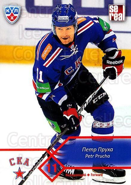 2012-13 Russian KHL #T14 Petr Prucha<br/>2 In Stock - $2.00 each - <a href=https://centericecollectibles.foxycart.com/cart?name=2012-13%20Russian%20KHL%20%23T14%20Petr%20Prucha...&quantity_max=2&price=$2.00&code=724728 class=foxycart> Buy it now! </a>