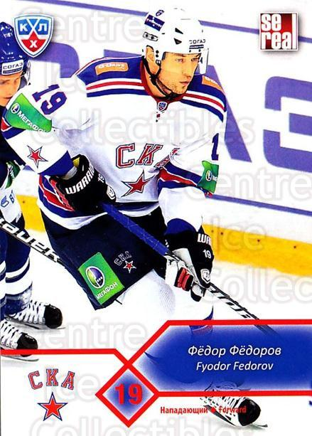 2012-13 Russian KHL #T18 Fyodor Fedorov<br/>2 In Stock - $2.00 each - <a href=https://centericecollectibles.foxycart.com/cart?name=2012-13%20Russian%20KHL%20%23T18%20Fyodor%20Fedorov...&quantity_max=2&price=$2.00&code=724732 class=foxycart> Buy it now! </a>