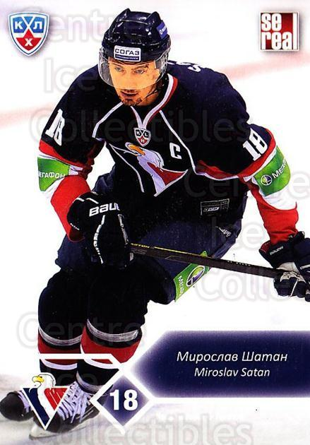 2012-13 Russian KHL #U01 Miroslav Satan<br/>2 In Stock - $2.00 each - <a href=https://centericecollectibles.foxycart.com/cart?name=2012-13%20Russian%20KHL%20%23U01%20Miroslav%20Satan...&quantity_max=2&price=$2.00&code=724733 class=foxycart> Buy it now! </a>