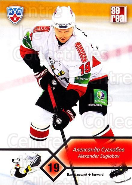 2012-13 Russian KHL #X16 Alexander Suglobov<br/>2 In Stock - $2.00 each - <a href=https://centericecollectibles.foxycart.com/cart?name=2012-13%20Russian%20KHL%20%23X16%20Alexander%20Suglo...&quantity_max=2&price=$2.00&code=724802 class=foxycart> Buy it now! </a>