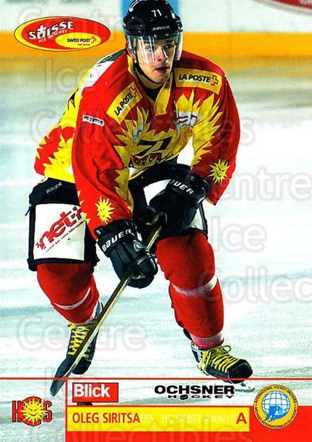 2003-04 Swiss Ice Hockey Cards #430 Oleg Siritsa<br/>1 In Stock - $2.00 each - <a href=https://centericecollectibles.foxycart.com/cart?name=2003-04%20Swiss%20Ice%20Hockey%20Cards%20%23430%20Oleg%20Siritsa...&quantity_max=1&price=$2.00&code=726138 class=foxycart> Buy it now! </a>