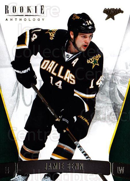 2011-12 Panini Rookie Anthology #15 Jamie Benn<br/>1 In Stock - $1.00 each - <a href=https://centericecollectibles.foxycart.com/cart?name=2011-12%20Panini%20Rookie%20Anthology%20%2315%20Jamie%20Benn...&quantity_max=1&price=$1.00&code=726877 class=foxycart> Buy it now! </a>