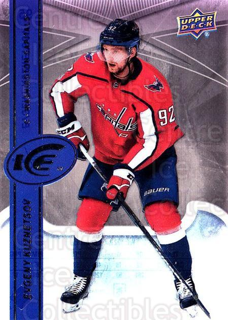 2017-18 UD Ice #95 Evgeny Kuznetsov<br/>2 In Stock - $2.00 each - <a href=https://centericecollectibles.foxycart.com/cart?name=2017-18%20UD%20Ice%20%2395%20Evgeny%20Kuznetso...&quantity_max=2&price=$2.00&code=727122 class=foxycart> Buy it now! </a>