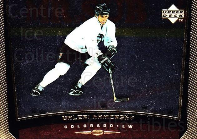 1998-99 Upper Deck Gold Reserve #249 Valeri Kamensky<br/>6 In Stock - $1.00 each - <a href=https://centericecollectibles.foxycart.com/cart?name=1998-99%20Upper%20Deck%20Gold%20Reserve%20%23249%20Valeri%20Kamensky...&quantity_max=6&price=$1.00&code=72763 class=foxycart> Buy it now! </a>