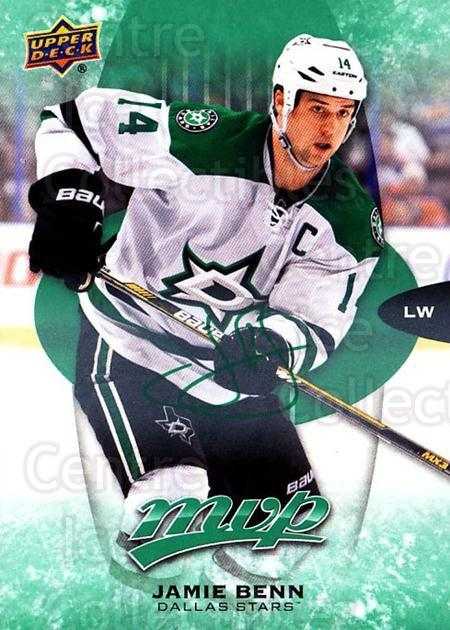 2016-17 Upper Deck MVP Green #222 Jamie Benn<br/>1 In Stock - $5.00 each - <a href=https://centericecollectibles.foxycart.com/cart?name=2016-17%20Upper%20Deck%20MVP%20Green%20%23222%20Jamie%20Benn...&quantity_max=1&price=$5.00&code=729345 class=foxycart> Buy it now! </a>