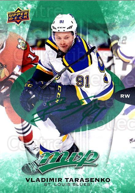 2016-17 Upper Deck MVP Green #252 Vladimir Tarasenko<br/>1 In Stock - $5.00 each - <a href=https://centericecollectibles.foxycart.com/cart?name=2016-17%20Upper%20Deck%20MVP%20Green%20%23252%20Vladimir%20Tarase...&quantity_max=1&price=$5.00&code=729392 class=foxycart> Buy it now! </a>