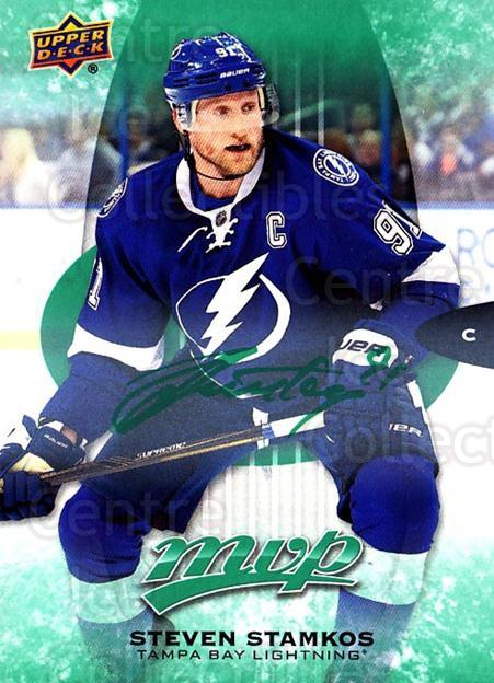 2016-17 Upper Deck MVP Green #201 Steven Stamkos<br/>1 In Stock - $5.00 each - <a href=https://centericecollectibles.foxycart.com/cart?name=2016-17%20Upper%20Deck%20MVP%20Green%20%23201%20Steven%20Stamkos...&quantity_max=1&price=$5.00&code=729596 class=foxycart> Buy it now! </a>