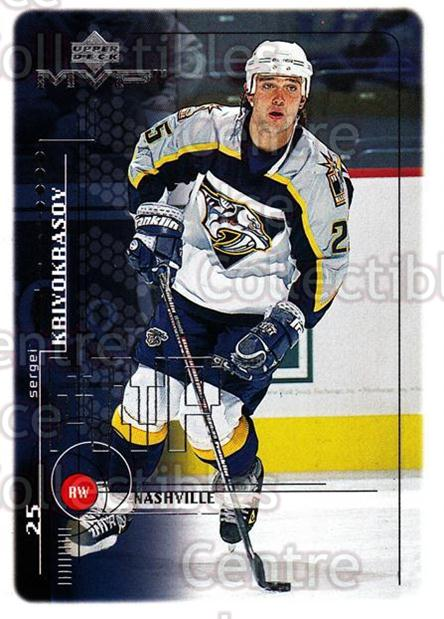 1998-99 Upper Deck MVP #114 Sergei Krivokrasov<br/>14 In Stock - $1.00 each - <a href=https://centericecollectibles.foxycart.com/cart?name=1998-99%20Upper%20Deck%20MVP%20%23114%20Sergei%20Krivokra...&quantity_max=14&price=$1.00&code=72992 class=foxycart> Buy it now! </a>