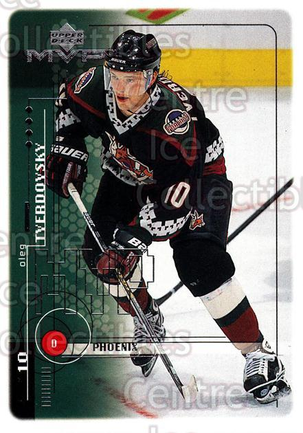 1998-99 Upper Deck MVP #161 Oleg Tverdovsky<br/>14 In Stock - $1.00 each - <a href=https://centericecollectibles.foxycart.com/cart?name=1998-99%20Upper%20Deck%20MVP%20%23161%20Oleg%20Tverdovsky...&quantity_max=14&price=$1.00&code=73043 class=foxycart> Buy it now! </a>