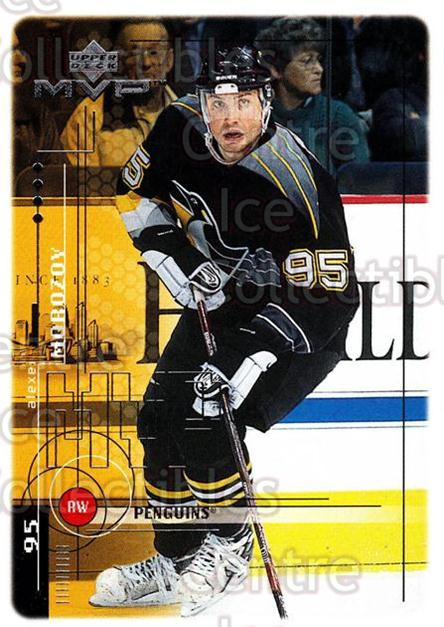 1998-99 Upper Deck MVP #165 Alexei Morozov<br/>14 In Stock - $1.00 each - <a href=https://centericecollectibles.foxycart.com/cart?name=1998-99%20Upper%20Deck%20MVP%20%23165%20Alexei%20Morozov...&quantity_max=14&price=$1.00&code=73047 class=foxycart> Buy it now! </a>