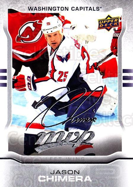 2014-15 Upper Deck Mvp Silver Script #50 Jason Chimera<br/>1 In Stock - $2.00 each - <a href=https://centericecollectibles.foxycart.com/cart?name=2014-15%20Upper%20Deck%20Mvp%20Silver%20Script%20%2350%20Jason%20Chimera...&quantity_max=1&price=$2.00&code=730826 class=foxycart> Buy it now! </a>