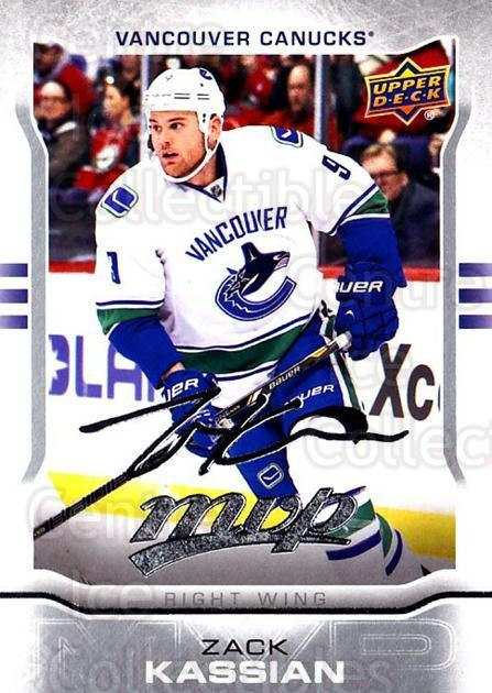 2014-15 Upper Deck Mvp Silver Script #129 Zack Kassian<br/>1 In Stock - $2.00 each - <a href=https://centericecollectibles.foxycart.com/cart?name=2014-15%20Upper%20Deck%20Mvp%20Silver%20Script%20%23129%20Zack%20Kassian...&quantity_max=1&price=$2.00&code=730905 class=foxycart> Buy it now! </a>