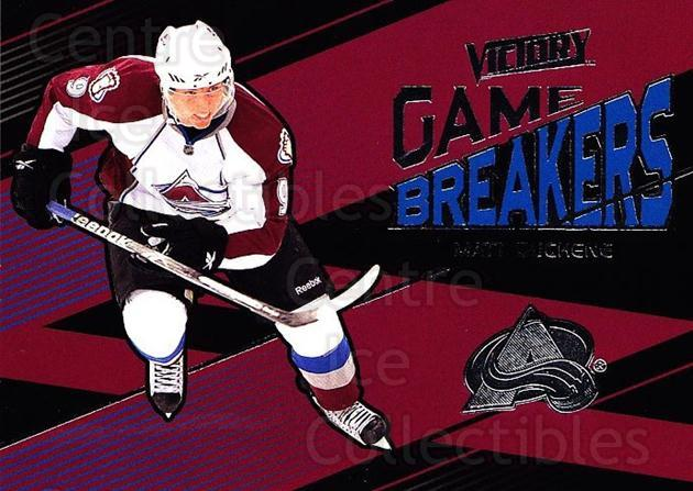 2010-11 UD Victory Game Breakers #MD Matt Duchene<br/>1 In Stock - $2.00 each - <a href=https://centericecollectibles.foxycart.com/cart?name=2010-11%20UD%20Victory%20Game%20Breakers%20%23MD%20Matt%20Duchene...&quantity_max=1&price=$2.00&code=733550 class=foxycart> Buy it now! </a>