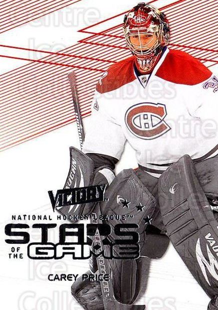 2010-11 UD Victory Stars of the Game #CP Carey Price<br/>1 In Stock - $5.00 each - <a href=https://centericecollectibles.foxycart.com/cart?name=2010-11%20UD%20Victory%20Stars%20of%20the%20Game%20%23CP%20Carey%20Price...&quantity_max=1&price=$5.00&code=733581 class=foxycart> Buy it now! </a>