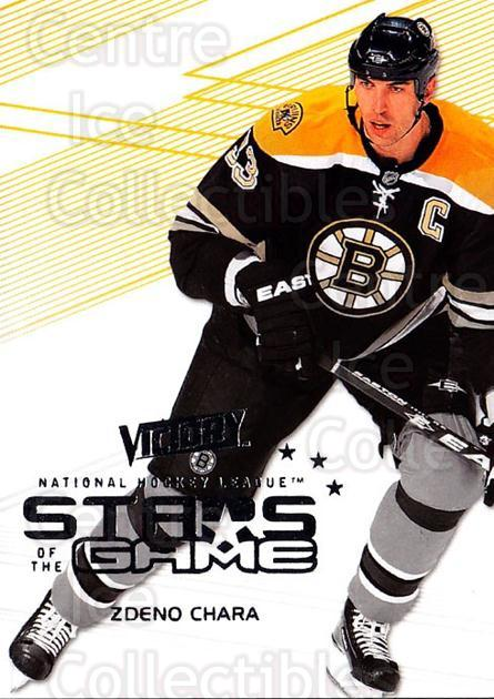 2010-11 UD Victory Stars of the Game #ZC Zdeno Chara<br/>1 In Stock - $2.00 each - <a href=https://centericecollectibles.foxycart.com/cart?name=2010-11%20UD%20Victory%20Stars%20of%20the%20Game%20%23ZC%20Zdeno%20Chara...&quantity_max=1&price=$2.00&code=733624 class=foxycart> Buy it now! </a>