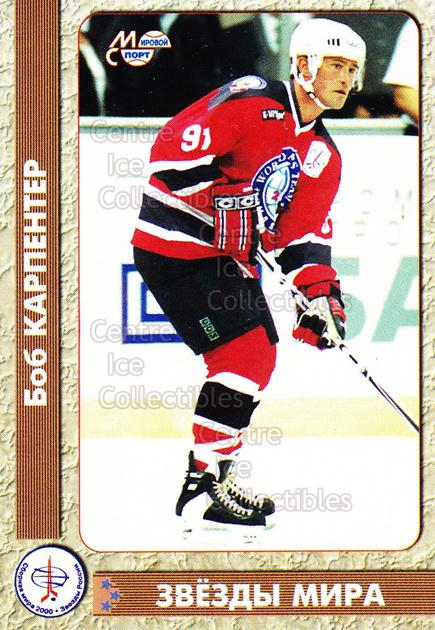 1999-00 Russian Fetisov Tribute #23 Bob Carpenter<br/>2 In Stock - $3.00 each - <a href=https://centericecollectibles.foxycart.com/cart?name=1999-00%20Russian%20Fetisov%20Tribute%20%2323%20Bob%20Carpenter...&quantity_max=2&price=$3.00&code=73443 class=foxycart> Buy it now! </a>