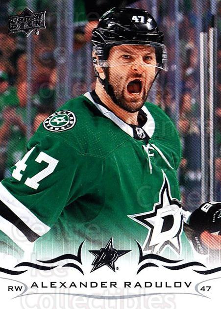 2018-19 Upper Deck #311 Alexander Radulov<br/>2 In Stock - $1.00 each - <a href=https://centericecollectibles.foxycart.com/cart?name=2018-19%20Upper%20Deck%20%23311%20Alexander%20Radul...&quantity_max=2&price=$1.00&code=734502 class=foxycart> Buy it now! </a>
