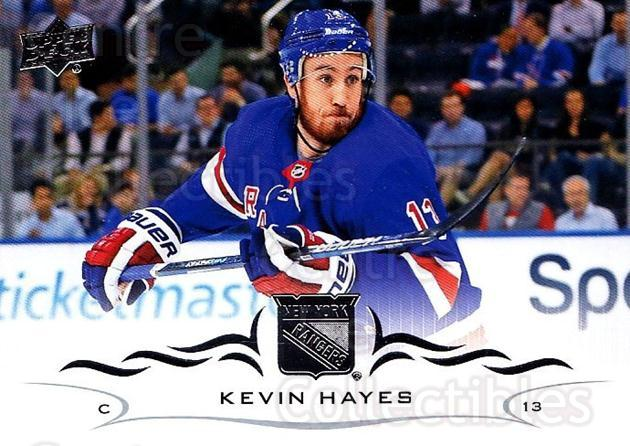 2018-19 Upper Deck #375 Kevin Hayes<br/>2 In Stock - $1.00 each - <a href=https://centericecollectibles.foxycart.com/cart?name=2018-19%20Upper%20Deck%20%23375%20Kevin%20Hayes...&quantity_max=2&price=$1.00&code=734566 class=foxycart> Buy it now! </a>