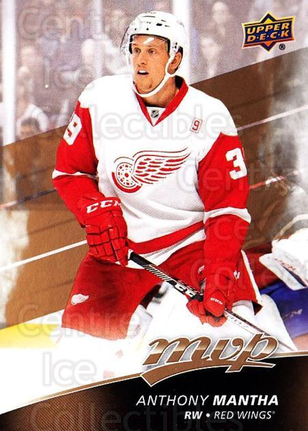 2017-18 Upper Deck MVP #77 Anthony Mantha<br/>5 In Stock - $1.00 each - <a href=https://centericecollectibles.foxycart.com/cart?name=2017-18%20Upper%20Deck%20MVP%20%2377%20Anthony%20Mantha...&quantity_max=5&price=$1.00&code=735079 class=foxycart> Buy it now! </a>