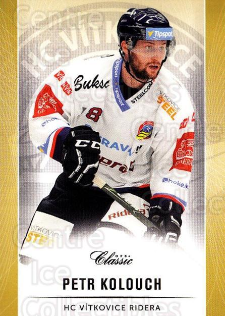 2016-17 Czech OFS #19 Petr Kolouch<br/>1 In Stock - $2.00 each - <a href=https://centericecollectibles.foxycart.com/cart?name=2016-17%20Czech%20OFS%20%2319%20Petr%20Kolouch...&quantity_max=1&price=$2.00&code=741293 class=foxycart> Buy it now! </a>
