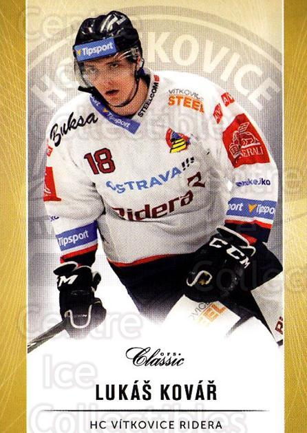 2016-17 Czech OFS #21 Lukas Kovar<br/>1 In Stock - $2.00 each - <a href=https://centericecollectibles.foxycart.com/cart?name=2016-17%20Czech%20OFS%20%2321%20Lukas%20Kovar...&quantity_max=1&price=$2.00&code=741295 class=foxycart> Buy it now! </a>
