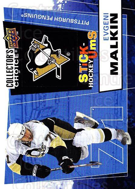 2008-09 Collectors Choice Stick Ums #5 Evgeni Malkin<br/>1 In Stock - $3.00 each - <a href=https://centericecollectibles.foxycart.com/cart?name=2008-09%20Collectors%20Choice%20Stick%20Ums%20%235%20Evgeni%20Malkin...&quantity_max=1&price=$3.00&code=741861 class=foxycart> Buy it now! </a>